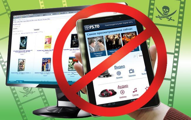 Киберполіція закриває піратські онлайн-кінотеатри в Україні