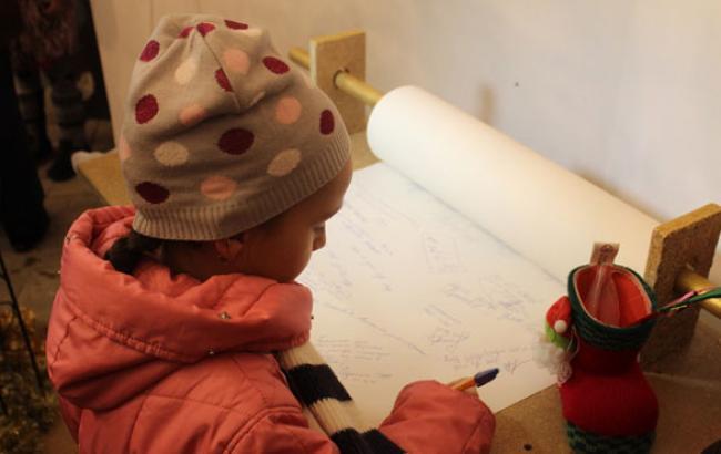 В главной киевской резиденции Святого Николая объявили об установлении рекорда