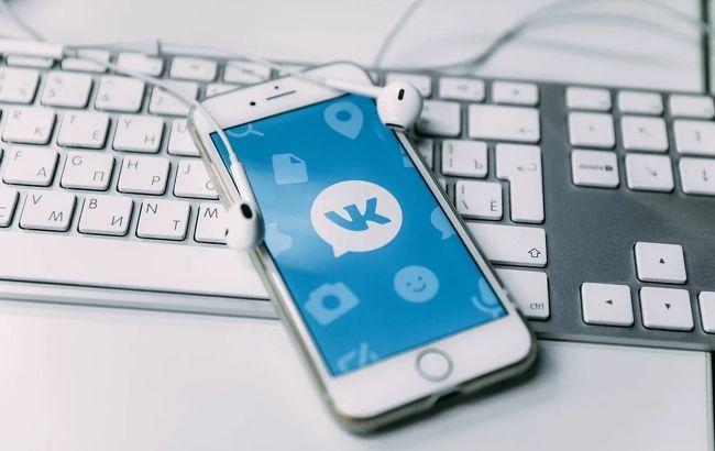 """СБУ просит Google и Apple запретить приложение """"Вконтакте"""" в Украине"""