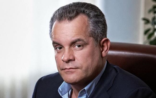 Фото: лидер Демократической партии Молдовы Владимир Плахотнюк