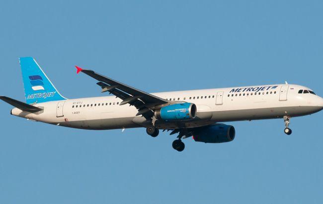 Фото: Airbus-321