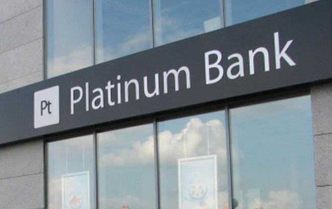 Фото: Platinum Bank признан банкротом