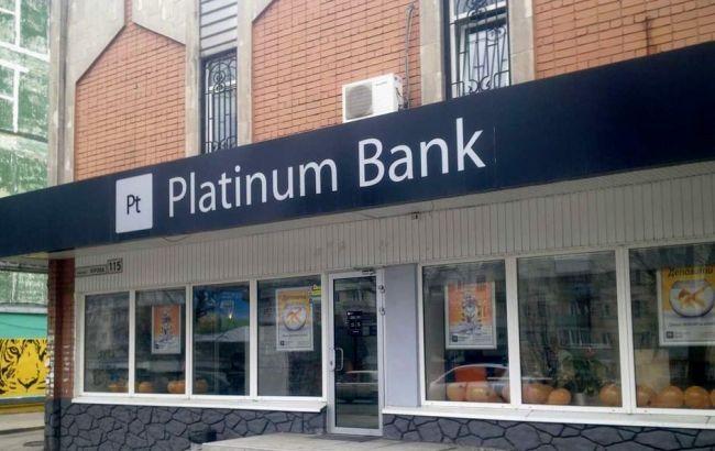 Platinum Bank опроверг слияния с другими финансовыми учреждениями