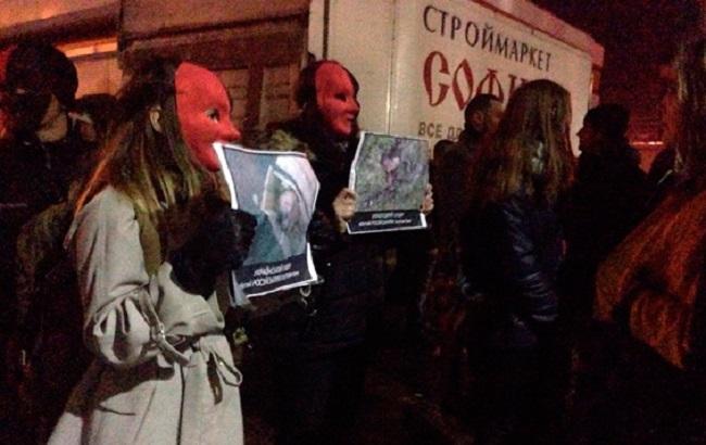 Фото: протест против Потапа и Насти в Хмельницком