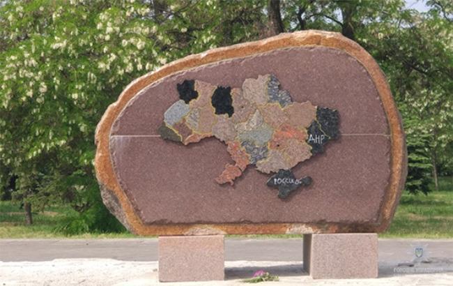 Фото: Оскверненный памятник бойцам АТО (dp.npu.gov.ua)