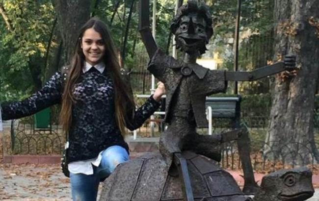 Фото: Катерина Свириденко (kyiv.npu.gov.ua)