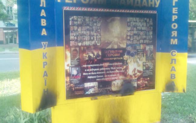 У Полтаві невідомі підпалили меморіал Героям Майдану
