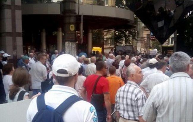 Фото: активисты требуют возвращения денежных вкладов