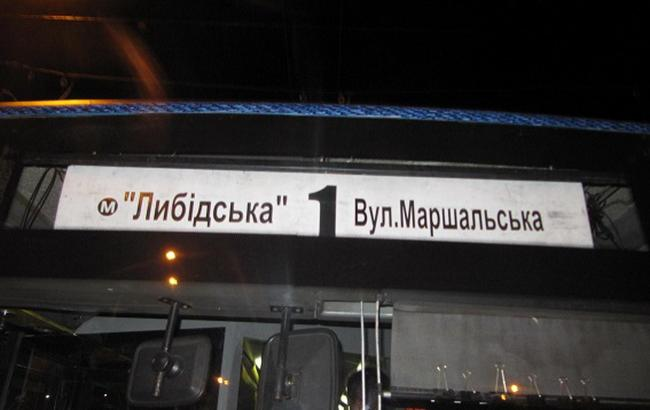 Фото: смертельне поранення завдали в салоні одного з тролейбусів