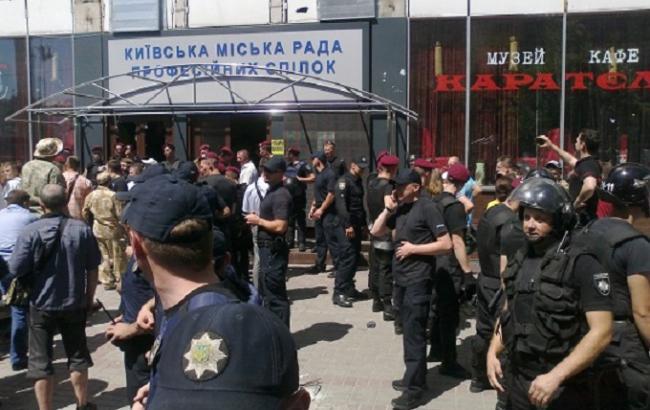 Фото: зіткнення під Будинком профспілок в Києві