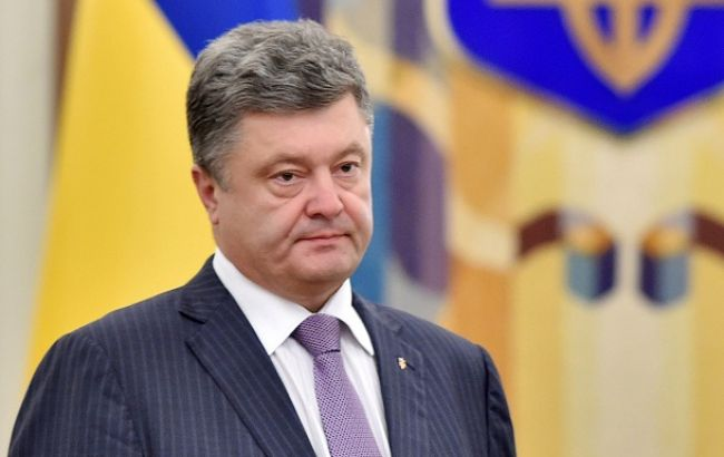 Фото: Петр Порошенко выступил перед иностранными послами, аккредитованными в Украине