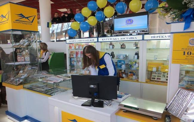 «Укрпочта» запустила новые сервисы: «перевод между картами» и«оплата услуг онлайн»