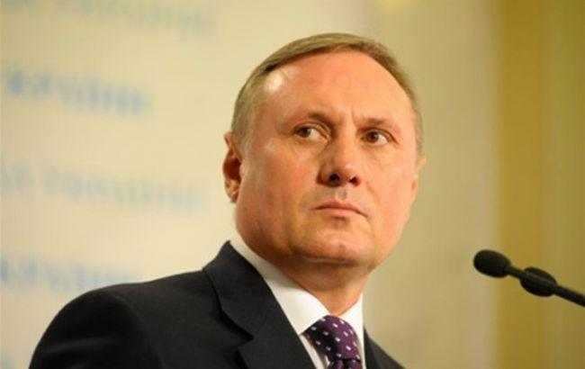 Шкіряк: Генпрокуратура закрила справу проти Єфремова