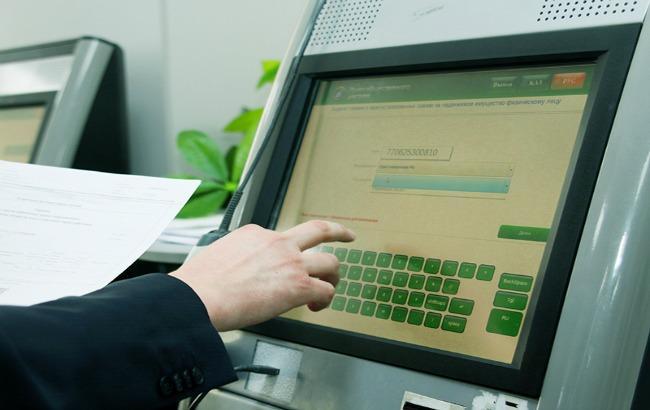 Фото: обнаружены уязвимости в платежных и информационных терминалах