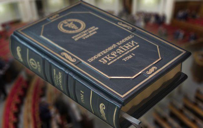 Поиски компромисса по налоговой реформе продолжаются
