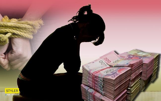 """""""Викуп у розмірі 100 тисяч гривень"""": під Харковом 17-річна дівчина інсценувала своє викрадення"""