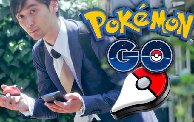Фото: компьютерная игра Pokemon GO от Nintendo (Forbes)