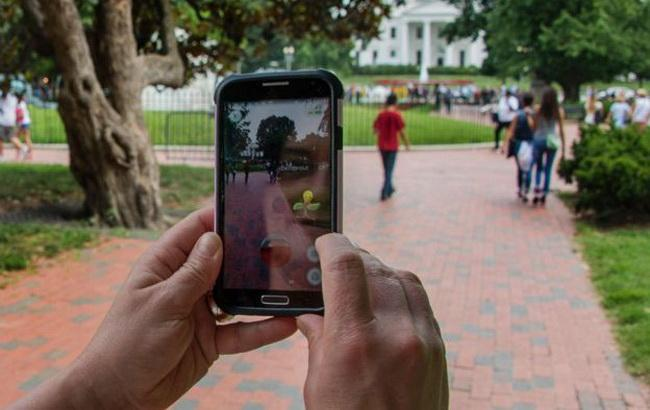 Фото: компьютерная игра Pokemon Go (AFP)