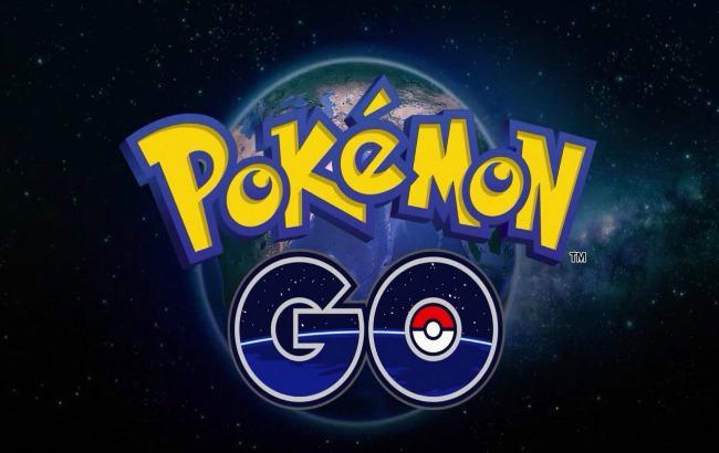 Фото: доменные имена по игре Pokemon Go приобретают популярность (forbes.com)