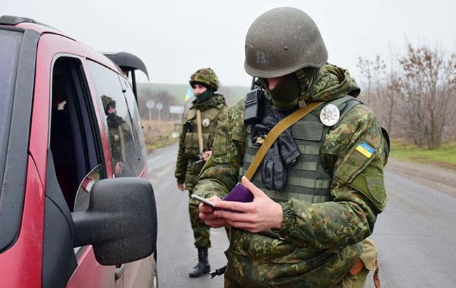 Фото: блокпост на Донбассе (police.dn.ua)