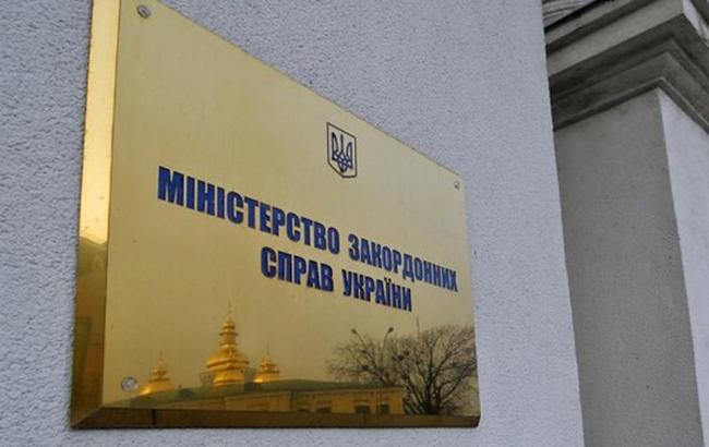 В МИД Украины назвали опасные для посещения страны