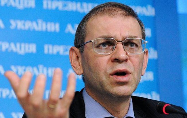 Вибух на Рівненському полігоні: ВР просить Луценка пояснити відмову оприлюднити розслідування