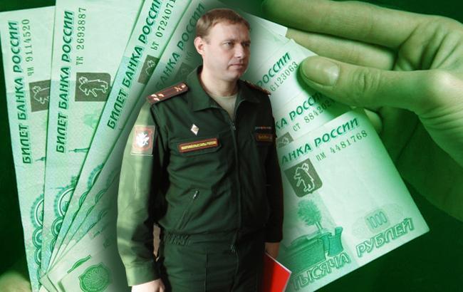 Российского полковника поймали на рекордной взятке в сотни миллионов