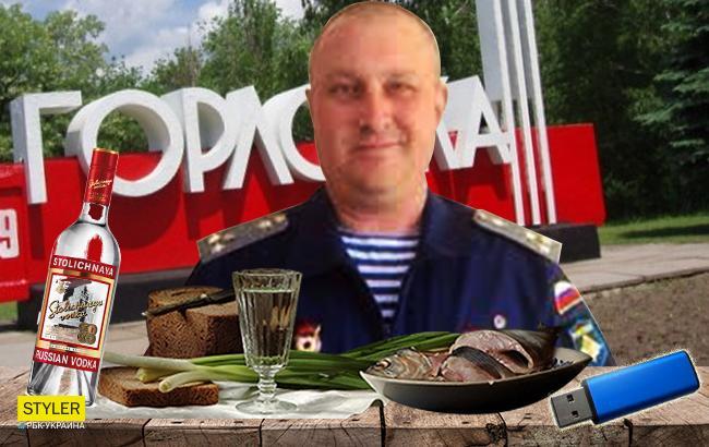 Фото: Оккупант полковник Гайдамака на Донбассе (Коллаж РБК-Україна)