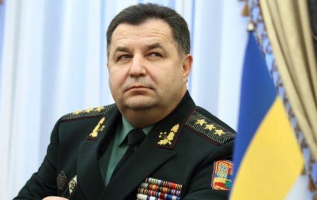 Фото: министр обороны Степан Полторак