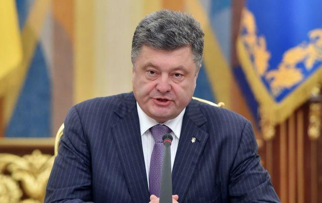 """Порошенко виступає за активізацію """"Нормандського формату"""" для врегулювання ситуації на Донбасі"""