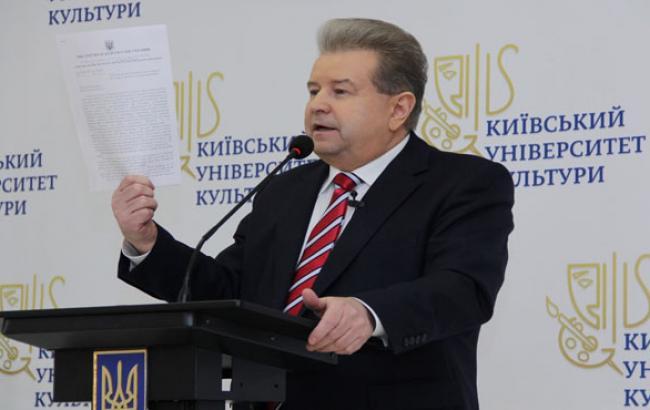 """Фото: У """"співаючого ректора"""" є що декларувати (vesti-ukr.com)"""