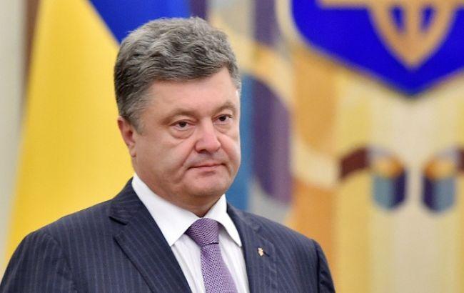 Порошенко уволил шесть председателей РГА в пяти областях