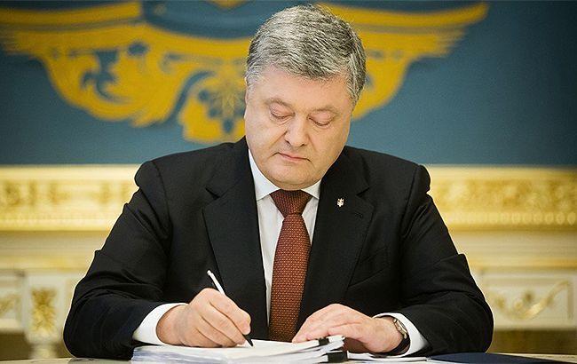 Порошенко ввів у дію рішення РНБО про оборонне замовлення на три роки