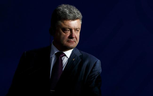 Украина пока не просила летальное оружие у Франции, - Порошенко