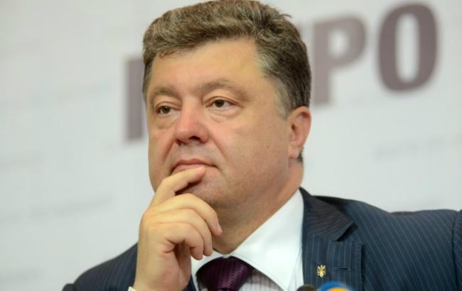 Славянск стал символом восстановления и возрождения Донбасса, - Порошенко