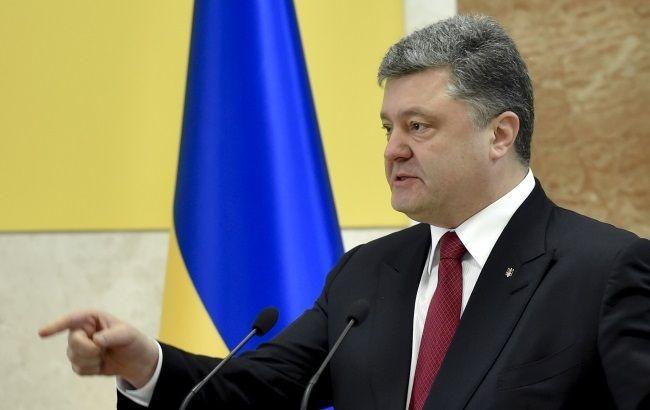 Порошенко звільнив 4 заступників голови СБУ
