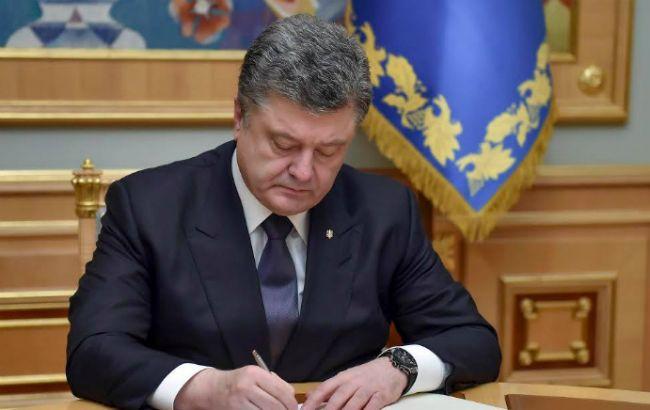 Порошенко назначил 2 замов главы СБУ и начальника следственного управления