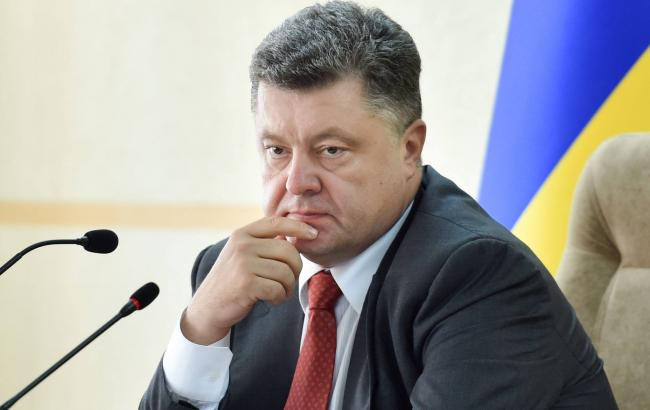 Україна і Молдова домовилися про демаркацію кордону