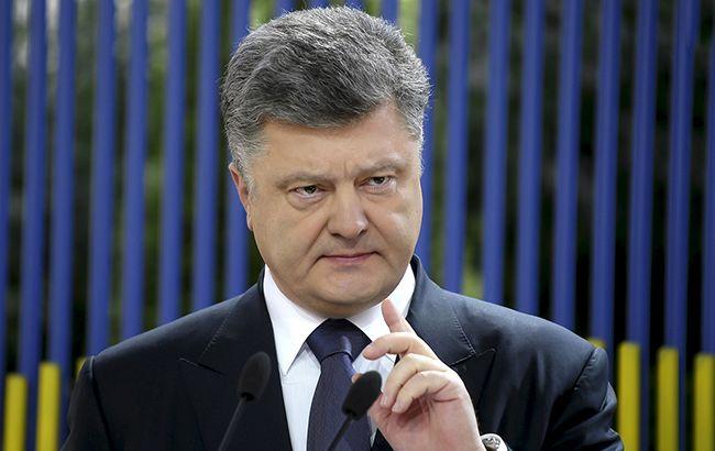 Порошенко зустрічався з Пінчуком та екс-міністром оборони США в Давосі, - джерело