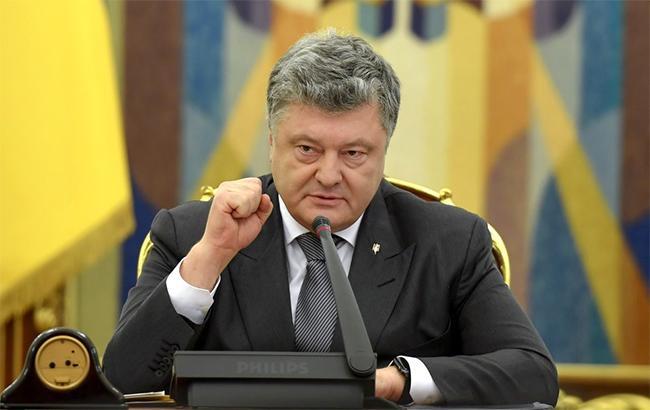 Как Украина ужесточила санкции против РФ и какой эффект они окажут