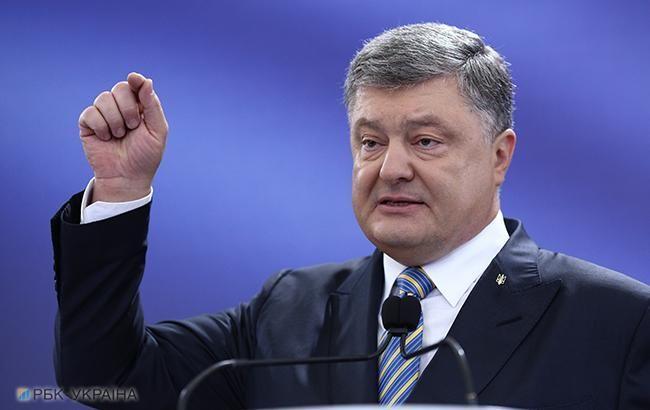 Порошенко обвинил Европу вподдержке Российской Федерации