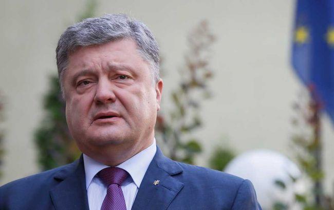 Україну сьогодні обороняють нащадки воїнів Червоної армії й УПА, - Порошенко