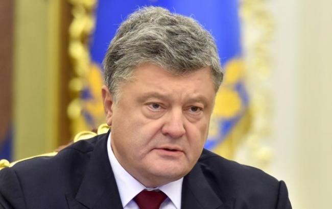 Відмова Заходу від санкцій тільки розкриє апетити Росії, - Порошенко