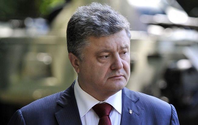 Президент підписав указ про звільнення з посади генпрокурора Шокіна