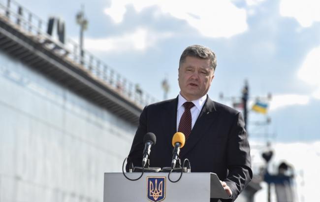 Фото: Порошенко виступив на відкритті п'ятої сесії VIII скликання ВР