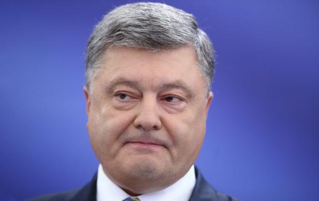 Порошенко сподівається на підтримку скасування депутатської недоторканності в Раді