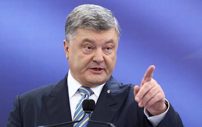 Фото: Петро Порошенко прокоментував нові санкції проти РФ (РБК-Україна)