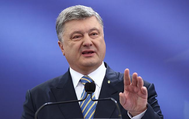 Фото: Петро Порошенко розповів про завод з переробки ядерного палива (РБК-Україна)