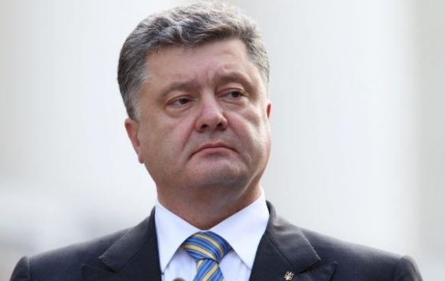 Фото: Порошенко створив ВЦА в 5 селах Станично-Луганського району