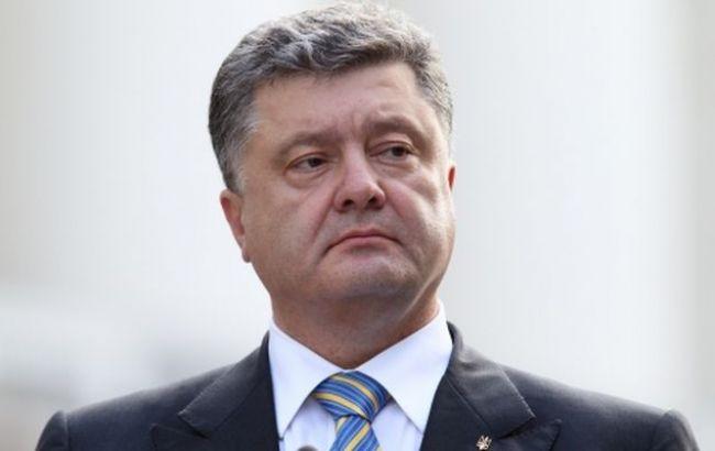Фото: Порошенко поручил МИД открыть дело против России